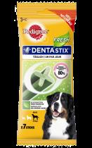 Pedigree | DentaStix Fresh für große Hunde
