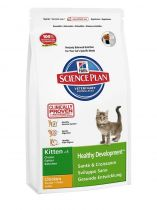 Hill's | Science Plan Feline Kitten - Healthy Development Huhn
