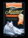 Miamor | Ragout Royale mit Huhn in Jelly | Glutenfrei,Getreidefrei,Geflügel,Nassfutter 1