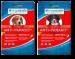bogadual | Anti-Parasit Hund klein |  1
