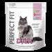 Perfect Fit | Diva | Geflügel,Trockenfutter 1
