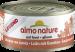 Almo Nature | Legend Lachs mit Karotten | Glutenfrei,Getreidefrei,Fisch,Nassfutter,Dose 1