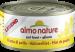 Almo Nature | Legend Hühnerfilet | Getreidefrei,Single-Protein,Glutenfrei,Geflügel 1